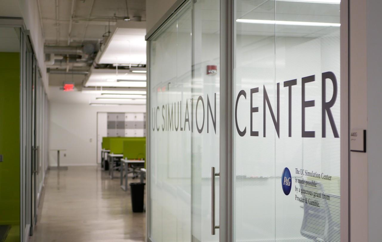 photo of lab doors