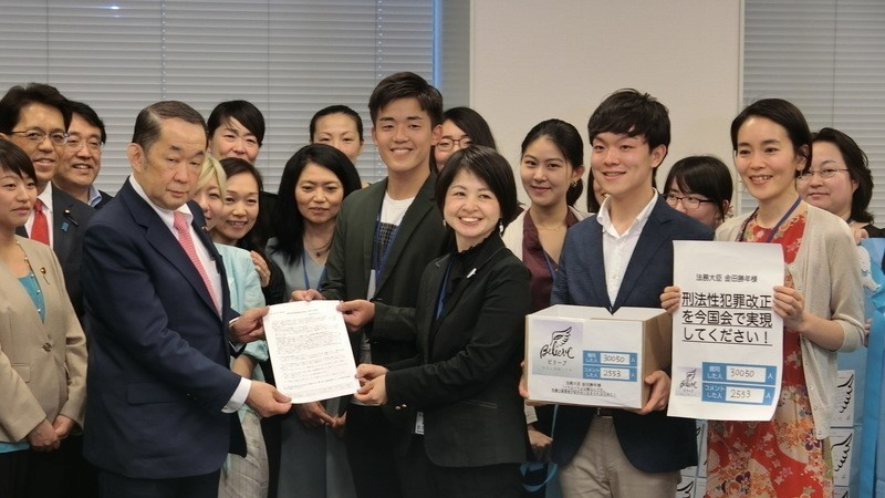 Group shot of young activist presenting an online petition to the Japanese Prime Minister (2017)