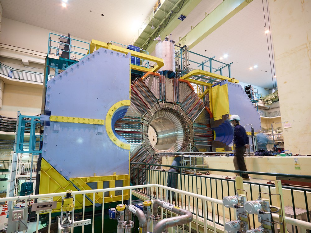 Japan's SuperKEKB collider.