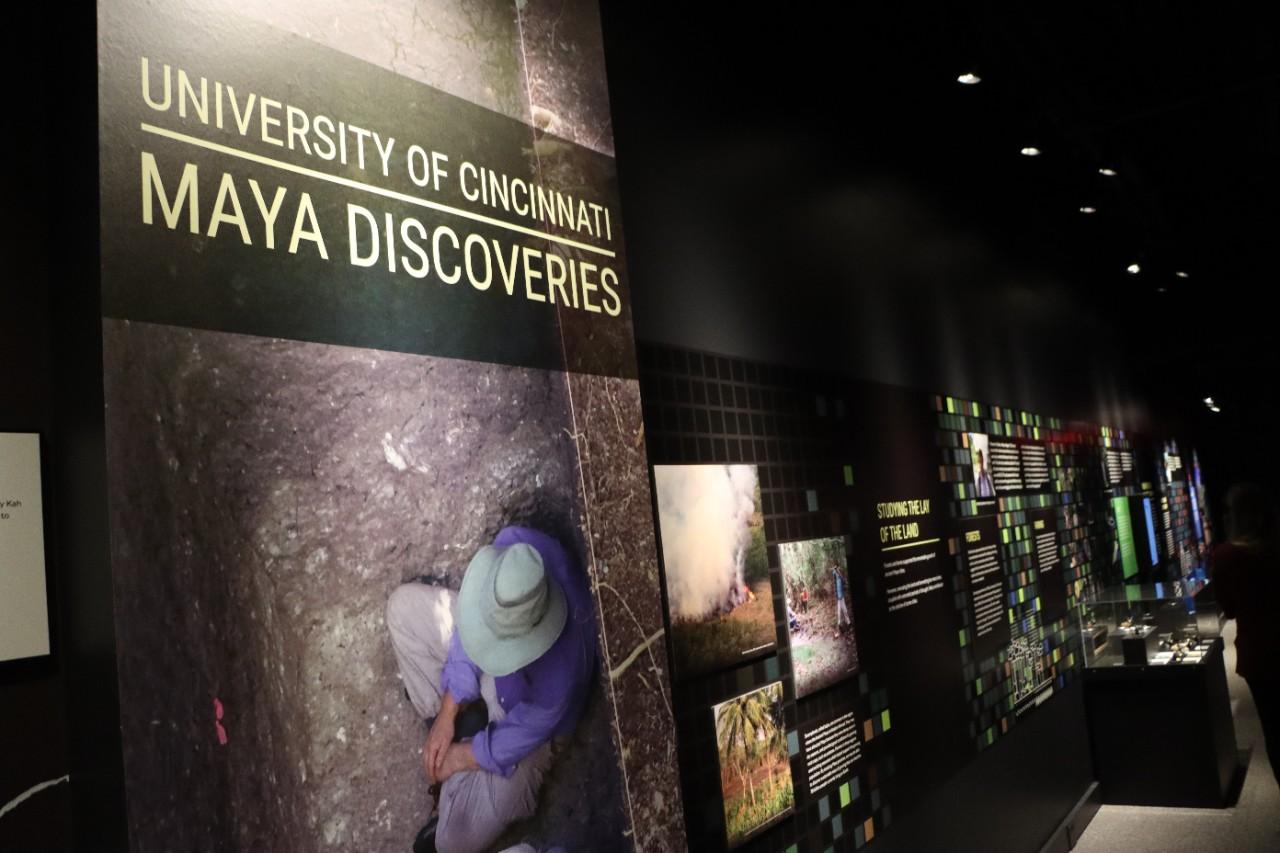 Entrance to the interactive UC Maya exhibit at Cincinnati Museum Center.