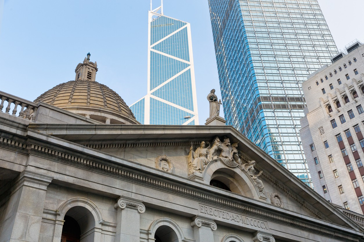 Legal building in Hong Kong