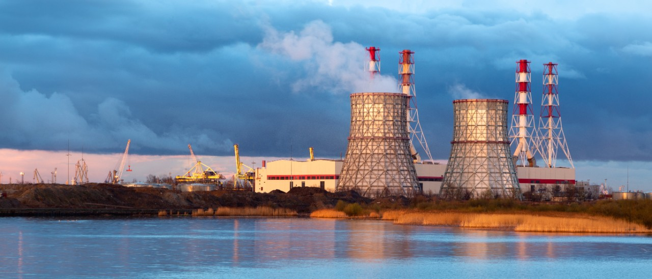 A power plant.